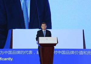中国家电行业通过品牌核心竞争力赋能中国家电品牌形象